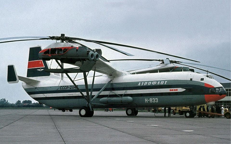 Aeroflot Mil V-12 Groningen 1971